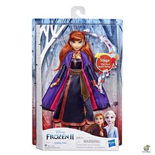 Immagine di Frozen 2 Bambola Cantante
