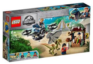 Immagine di Dilofosauro In Fuga - Lego Jurassic World (75934)