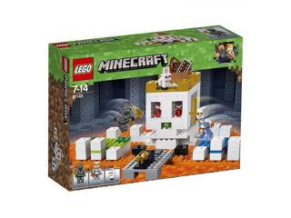 Immagine di Lego Minecraft 21145 - L'arena Del Teschio