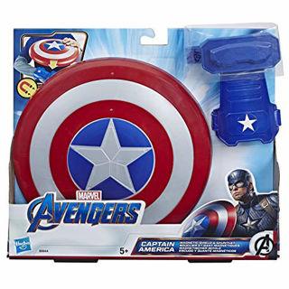 Immagine di Avengers - Scudo Capitan America