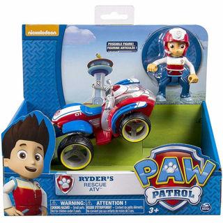 Immagine di Pattuglia Di Pattuglia Di Figurine E Ryder Vehicle Patrol