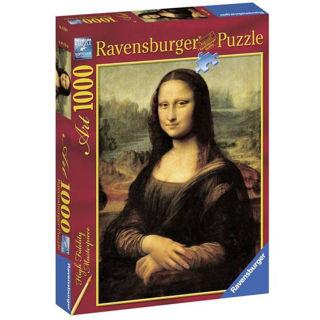 Immagine di Puzzle 1000 Pezzi Leonardo Da Vinci La Gioconda 15296