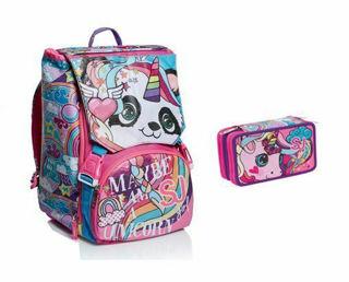 Immagine di Schoolpack Animali Da Seven Sj Girl Collezione 2020/21