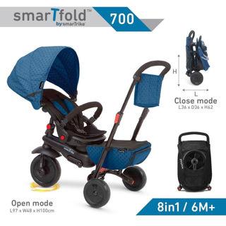 Immagine di Smart Trike Folding 700 Blue