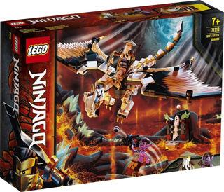 Immagine di Lego Creatura Mino Di Zane 71719