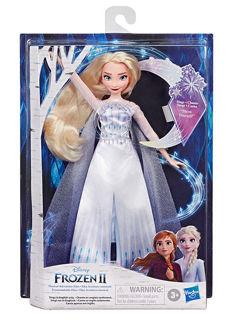 Immagine di Frozen 2 Personaggio Musicale Ass.to