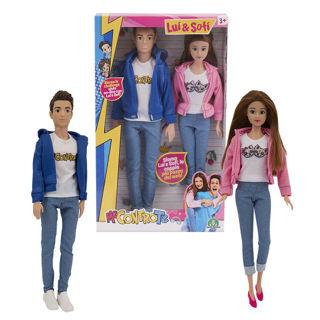 Immagine di Me Contro Te Fashion Doll Coppia 30 Cm