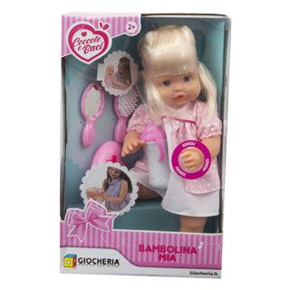 Immagine di Bambola 42cm Accessori Capelli 4modelli