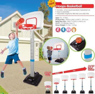 Immagine di Baby Basket
